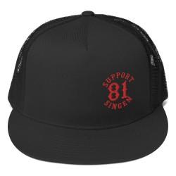 Cap - Support 81 Singen