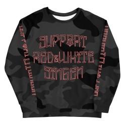 Men - Dark Camo - Sweatshirt